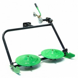 Роторная косилка Grass 750