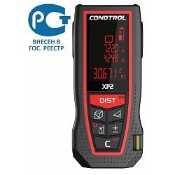 CONDTROL XP2 — лазерный-дальномер
