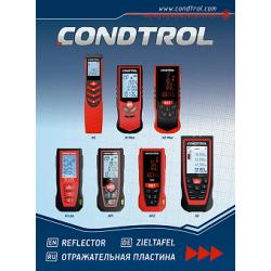 Отражатель CONDTROL для лазерных дальномеров — пластина