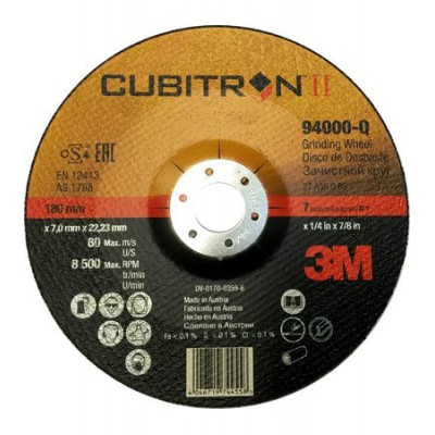 94001 Круг зачистной Cubitron II T27 150 мм х 7.0 мм х 22 мм 710007452