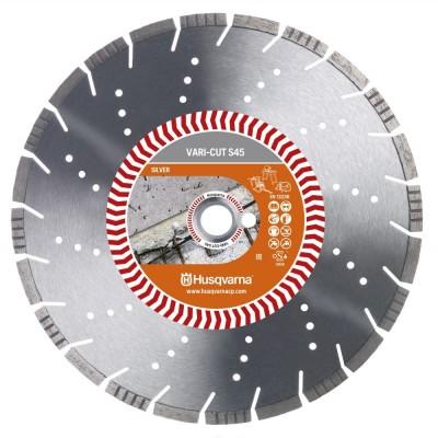 Алмазный диск Husqvarna VARI-CUT S45