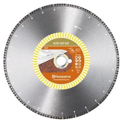 Алмазный диск Husqvarna ELITE-CUT S 25