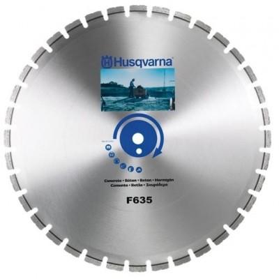 Алмазный диск Husqvarna F 635
