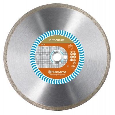 Алмазный диск Husqvarna ELITE-CUT GS2