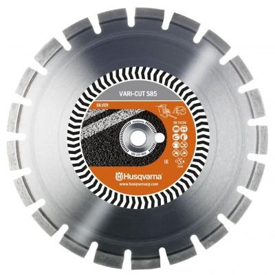 Алмазный диск Husqvarna VARI-CUT S85