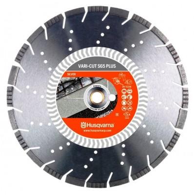 Алмазный диск Husqvarna VARI-CUT S65