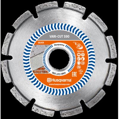 Алмазный диск Husqvarna VARI-CUT S90