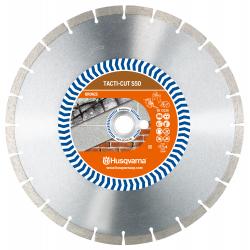 Алмазный диск Husqvarna TACTI-CUT S50