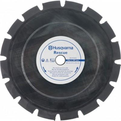 Спасательный диск Husqvarna Rescue