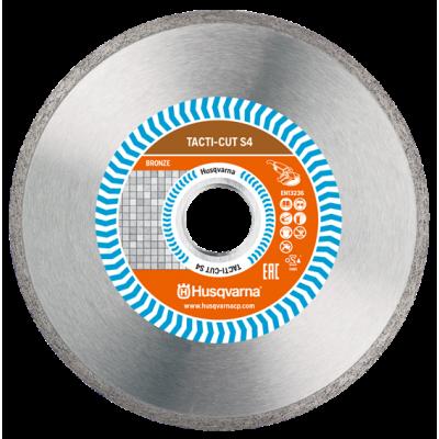 Алмазный диск Husqvarna TACTI-CUT S4