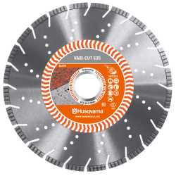 Алмазный диск Husqvarna VARI-CUT S35