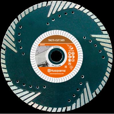 Алмазный диск Husqvarna TACTI-CUT S65