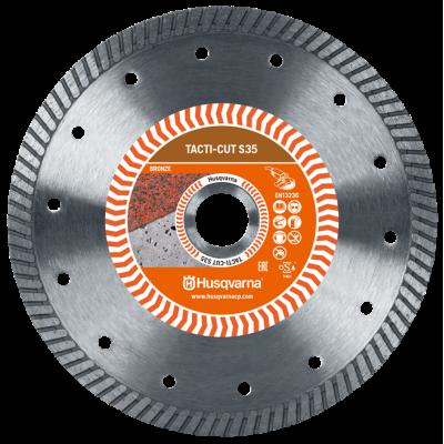 Алмазный диск Husqvarna TACTI-CUT S35