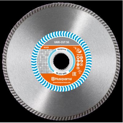 Алмазный диск Husqvarna VARI-CUT S6