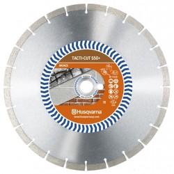 Алмазный диск Husqvarna TACTI-CUT S50 PLUS