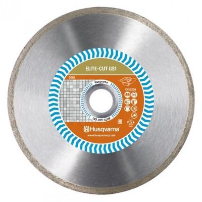 Алмазный диск Husqvarna ELITE-CUT GS 1