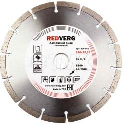 Круг алмазный RedVerg сегментный по бетону и кирпичу 180х22,23 мм(900061)