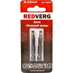 Бита Redverg SL0,6х4,5х50 (2шт.)(720311)