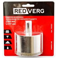 Сверло-коронка RedVerg алмазная по керамограниту 68 мм(700321)