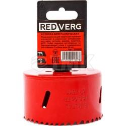 Коронка биметаллическая RedVerg 76 мм(501401)