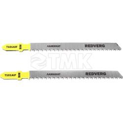 Пилка для лобзика Redverg по ламинату T101AIF чистый рез, BIM (2шт )(820291)
