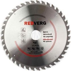 Диск пильный по дереву RedVerg твердосплавный 350х50 мм, 40 зубьев(800341)