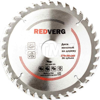 Диск пильный по дереву RedVerg твердосплавный 170х30/20/16 мм, 36 зубьев(800101)