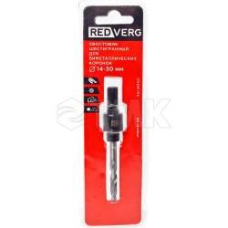 Хвостовик для биметаллических коронок RedVerg шестигранный 14-30 мм(501421)