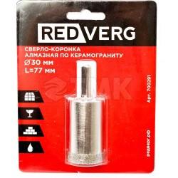 Сверло-коронка RedVerg алмазная по керамограниту 30 мм(700291)