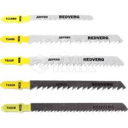 Набор пилок для лобзика Redverg по дереву 5 типов(820401)