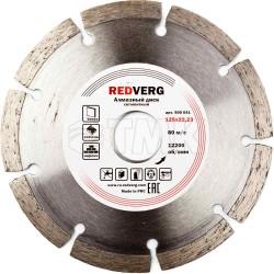 Круг алмазный RedVerg сегментный по бетону и кирпичу 125х22,23 мм(900041)