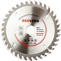 Диск пильный по дереву RedVerg твердосплавный 130х20/16 мм, 36 зубьев(800011)