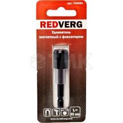 Удлинитель для бит Redverg магнитный с фиксатором 1/4'' 60мм(720691)