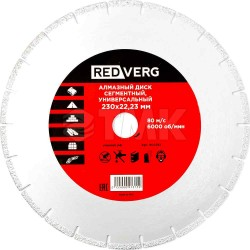 Диск алмазный RedVerg сегментный универсальный 230х22 мм(900361)