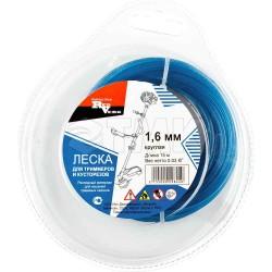 Леска для триммера RedVerg д 1,6мм (15м) круглая