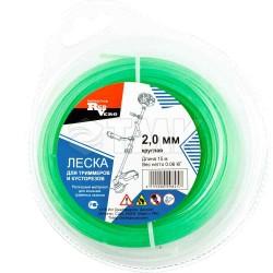 Леска для триммера RedVerg д 2,0мм (15м) круглая