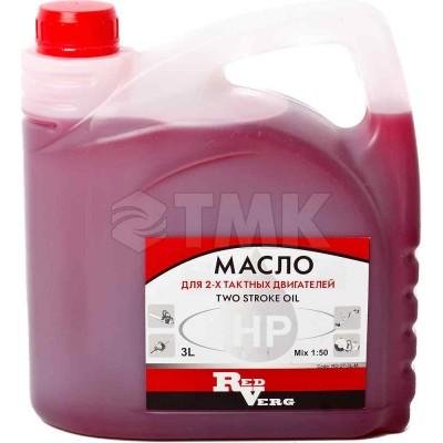 Масло RedVerg 2-х тактное (3л)
