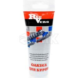 Смазка RedVerg для буров (125г)