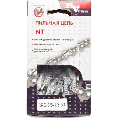 Цепь RedVerg 53зв, 3/8, 1,3 мм