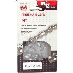 Цепь RedVerg 55зв, 3/8, 1,3 мм
