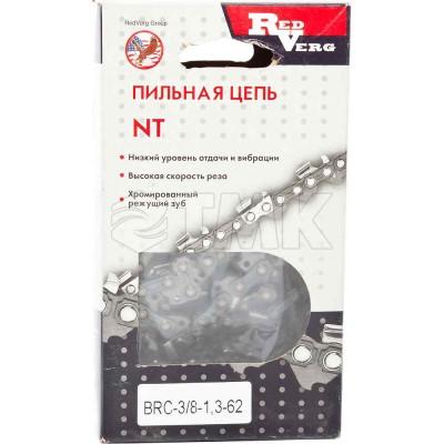 Цепь RedVerg 62зв, 3/8, 1,3 мм
