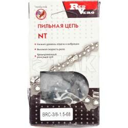Цепь RedVerg 68зв, 3/8, 1,5 мм
