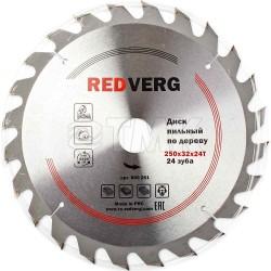 Диск пильный по дереву RedVerg твердосплавный 250х32/30 мм, 24 зуба(800261)