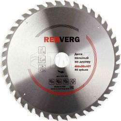 Диск пильный по дереву RedVerg твердосплавный 400х50 мм, 40 зубьев(800361)