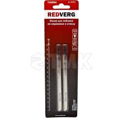 Пилка для лобзика Redverg по плитке, стеклу T150DIA Diamant (2шт )(820391)