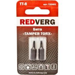 Бита Redverg Torx Tamper 8x25 (2шт.)(720401)