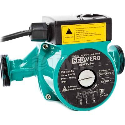 Насос циркуляционный RedVerg RD-CP25/4