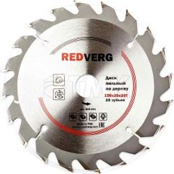 Диск пильный по дереву RedVerg твердосплавный 150х20/16 мм, 20 зубьев
