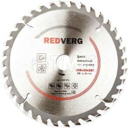 Диск пильный по дереву RedVerg твердосплавный 160х20/16 мм, 36 зубьев