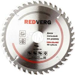 Диск пильный по дереву RedVerg твердосплавный 190х30/20 мм, 40 зубьев